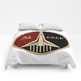USSR Comforters