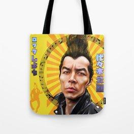 Let's Rock! @ Yoyogi Koen Tote Bag