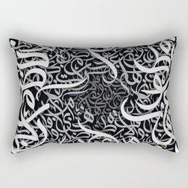 silver arabic letters  Rectangular Pillow