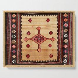 Varamin Ru Khorsi North Persian Table Cover Print Serving Tray