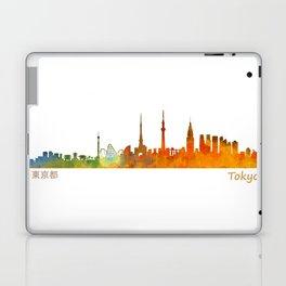 Tokyo City Skyline Hq V1 Laptop & iPad Skin