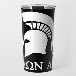 Sparta-molon-labe Travel Mug