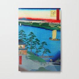 Niishuku Ferry Terminal Japan - Woodblock Metal Print