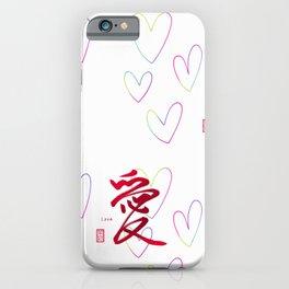 愛 -Love- with Rainbow hearts iPhone Case