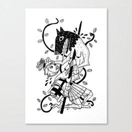Bored Knight Canvas Print