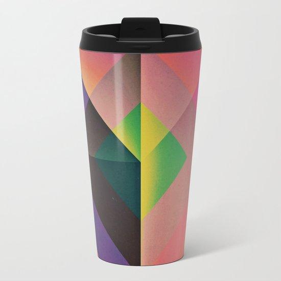 HYBYT Metal Travel Mug