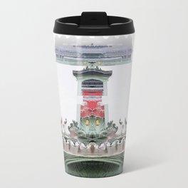 Antonio Travel Mug