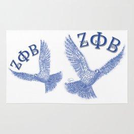 Zeta Phi Beta Dove-White Rug