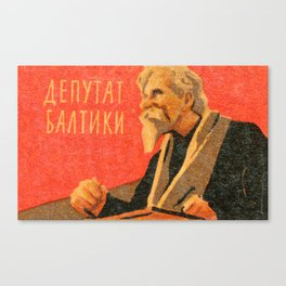 Soviet Film Poster Baltic Deputy Canvas Print