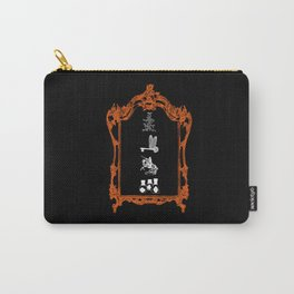 The Philosopher's Stone Design Carry-All Pouch
