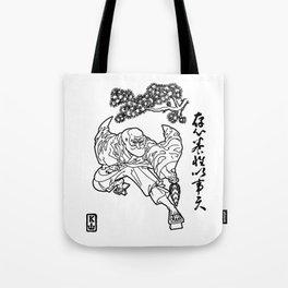 Tengu King: Polish Your Heart Tote Bag