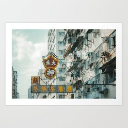 Hong Kong signs X Art Print