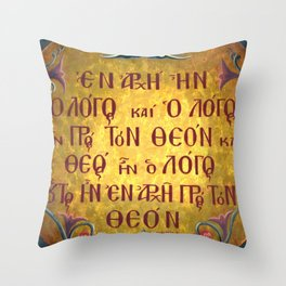 In the beginning was the Word Throw Pillow