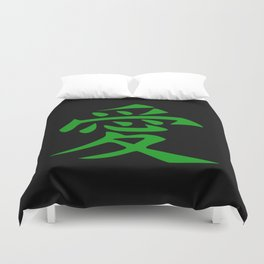 The word LOVE in Japanese Kanji Script - LOVE in an Asian / Oriental style writing. - Green on Black Duvet Cover