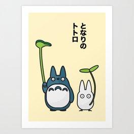 Chu & Chibi Totoro Pop Art - Beige Version Art Print