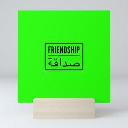 Friendship arabic Mini Art Print