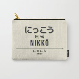 Vintage Japan Train Station Sign - Nikko Tochigi Cream Carry-All Pouch