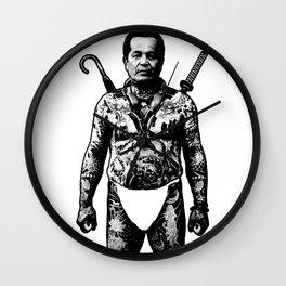 Yaku Wall Clock