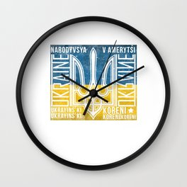 Ukraine Kiev flag coat of arms home east gift Wall Clock