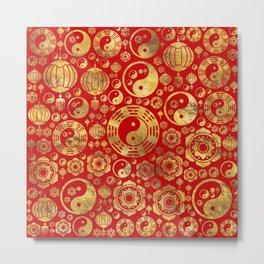 The Bagua -Pa Kua and Chinese lucky symbols pattern Metal Print