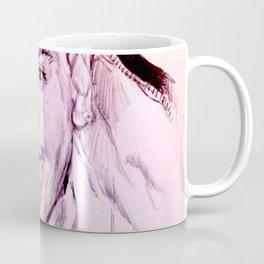 Smile God Coffee Mug