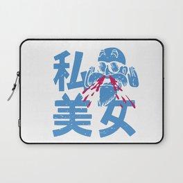 master roshi Laptop Sleeve