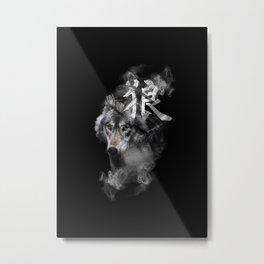 Okami Metal Print