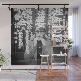 Self Portrait in Japan - Holga Black and White Double Exposure Wall Mural