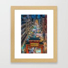 Hong Kong Market Framed Art Print