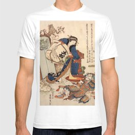 The Strong Oi Pouring Sake by Katsushika Hokusai T-shirt