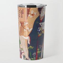 Vintage Oriental Kimono Shop Ad Travel Mug
