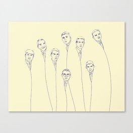CONSIDERATION Canvas Print