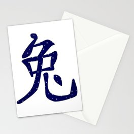 Chinese Year of the Rabbit Stationery Cards
