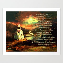 Hayr Mer (Our Father) Art Print