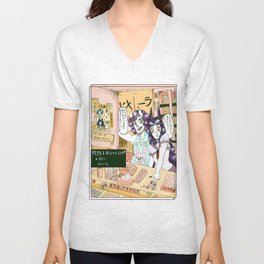 Yokai Buddies Unisex V-Neck