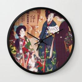 Vintage Oriental Kimono Shop Ad Wall Clock