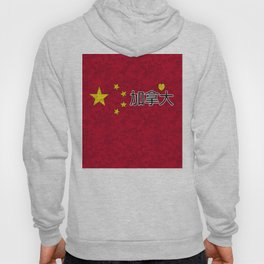 China flag Hoody