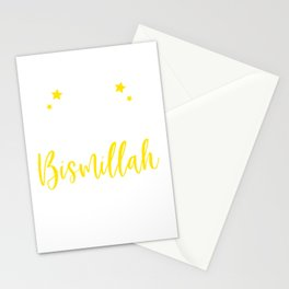 First Bismillah Muslim Islam Islamic Allah Gift Stationery Cards