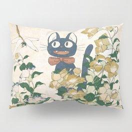 Jiji from Kiki's delivery service vintage japanese mashup Pillow Sham
