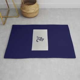 Chinese zodiac sign Tiger blue Rug