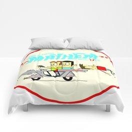Mile High Mayhem 17 Comforters
