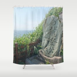 Ethereal Enoshima I Shower Curtain