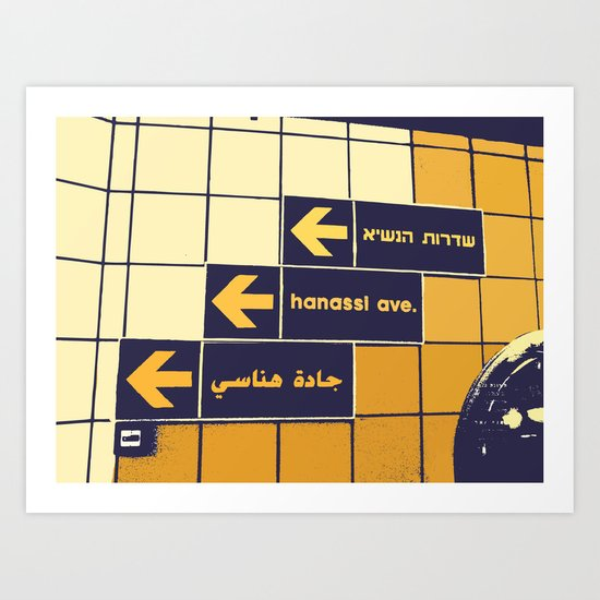 Haifa Culture Art Print