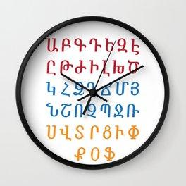 ARMENIAN ALPHABET - Red, Blue and Orange Wall Clock