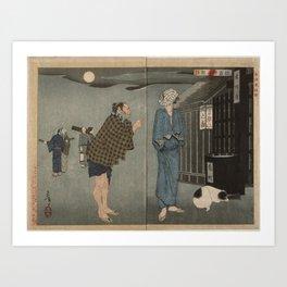Tsukioki Yoshitoshi - A New Selection of Eastern Brocade Pictures: The Story of Otomi and Yosaburo Art Print