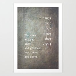 Book of Esther Hebrew Purim Quote Art Print