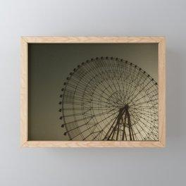 Nanchang Big Wheel I Framed Mini Art Print