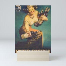 Iperchina Gentile Liqueur Vintage Food, Wine, and Drink Advertising Poster Mini Art Print