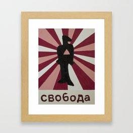 Commie Pinko Fag: свобода Framed Art Print
