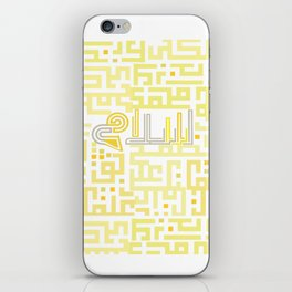 "PEACE ""Arabic font "" maze iPhone Skin"